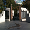 Thumbnail image for California Vietnam Veterans Memorial ~ Capitol Park